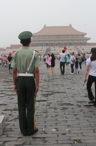 Security at Beijing's Forbidden City