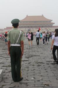 Security at Beijing's Forbidden City