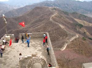China 053