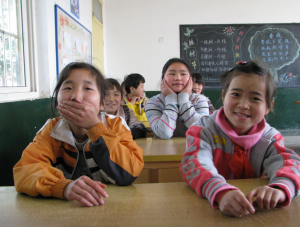 Children at Pangliu Village School