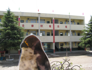 Flat Hawk drops by the Pangliu Village School