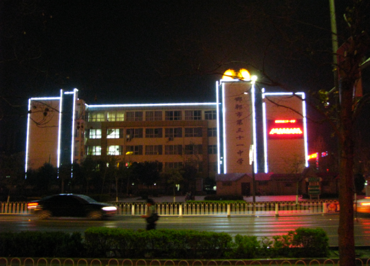 No. 31 Handan Middle School at night. Many buildings are lit like this at night throughout China.
