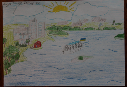 I drew the Dnieper, the biggest river in Ukraine. People of all the countries are welcomed to go by boat. Sailing is my favourite activity.