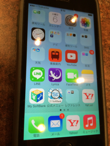 Japanese iPhone