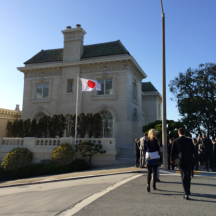 The Residence of the Japanese General Consul
