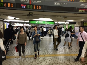 Underground at Shinjuku Station