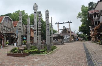 The Ainu Kotan (village)