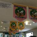 Kushiro