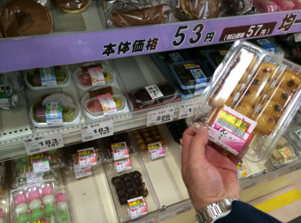 Looking at Japanese sweets