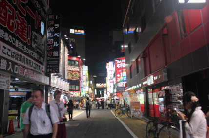 Shinjuku Neighborhood is very busy at night!