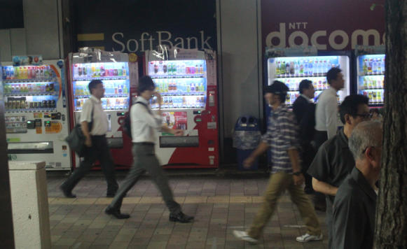Soft drink machines? (photo taken out of the bus window)