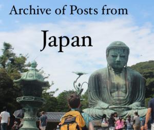 Japan Archive