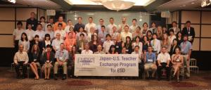 ESD Teachers 2014