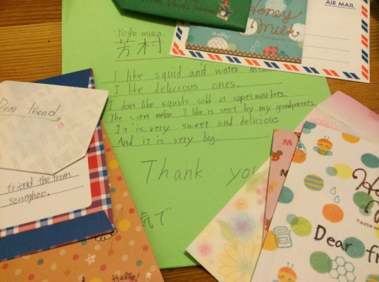 Letters from Omi Sensei's students