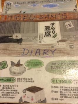 Tofu San's Diary