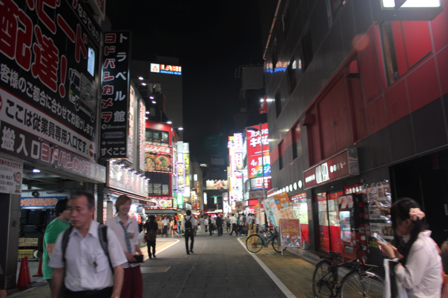 Shinjuku: My neighborhood for my stay in Tokyo