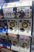Toy Machines 2
