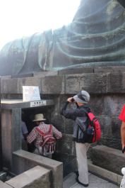 Going inside the Buddha