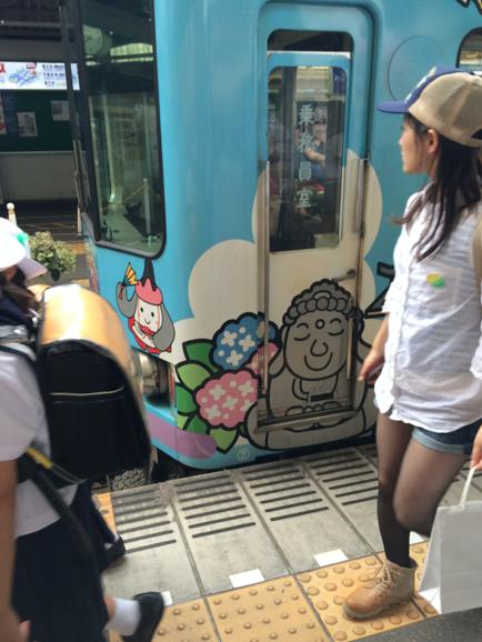 Buddha on the Train