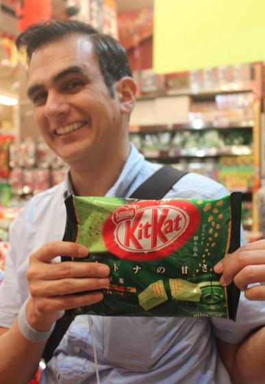 Green Tea Kit Kats