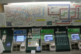 The Tokyo subway system...
