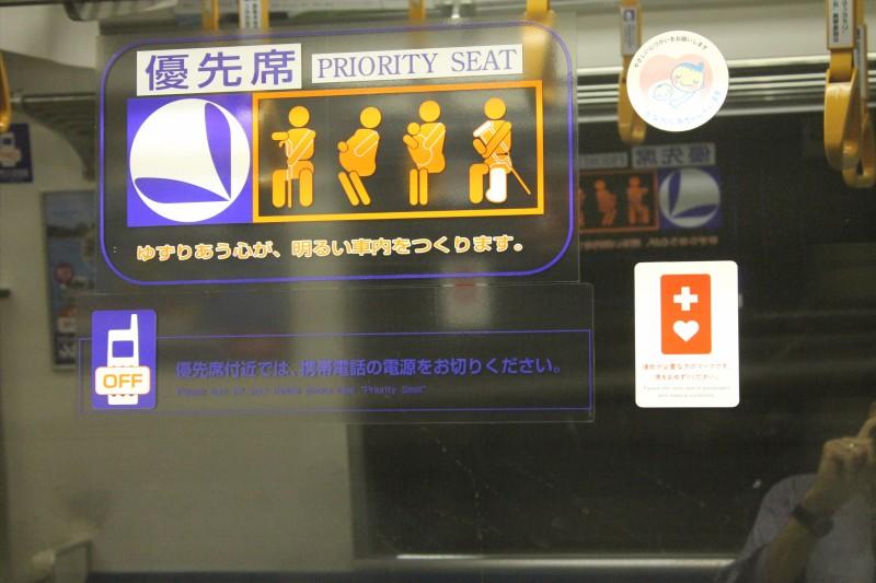 subway8