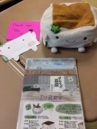Tofu San and His Journal