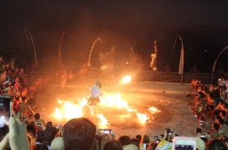 Fire Kicking