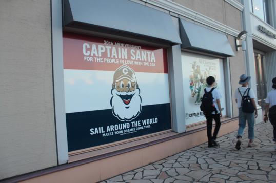 Captain Santa