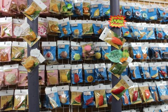Plastic Food Bling