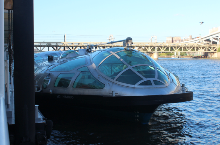 Space Boat Arrives