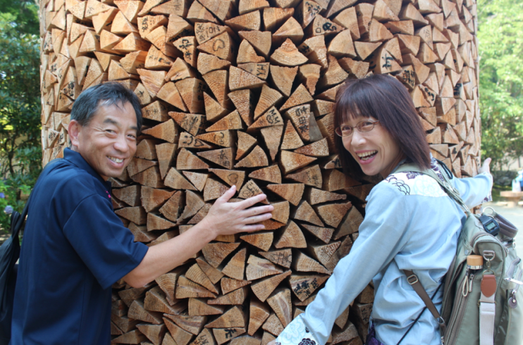 Wooden Sculpture