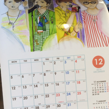 Calendar Dec Page