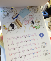 Calendar July Page