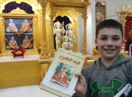 Holy Hindu Book