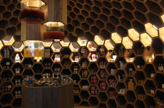 Honey Store