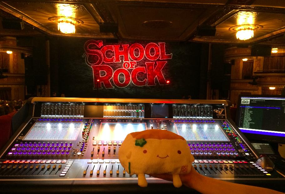 School of Rock Sound Board