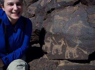 Petroglyph5